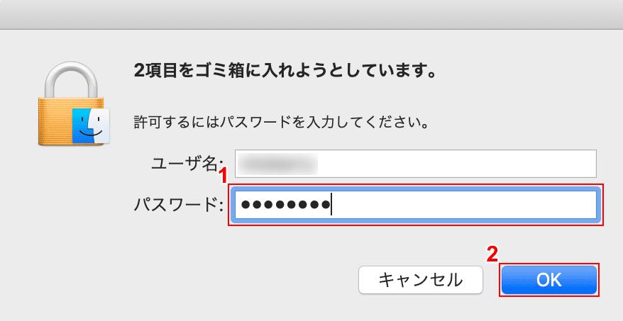 pdf-cannot-be-saved mac ゴミ箱