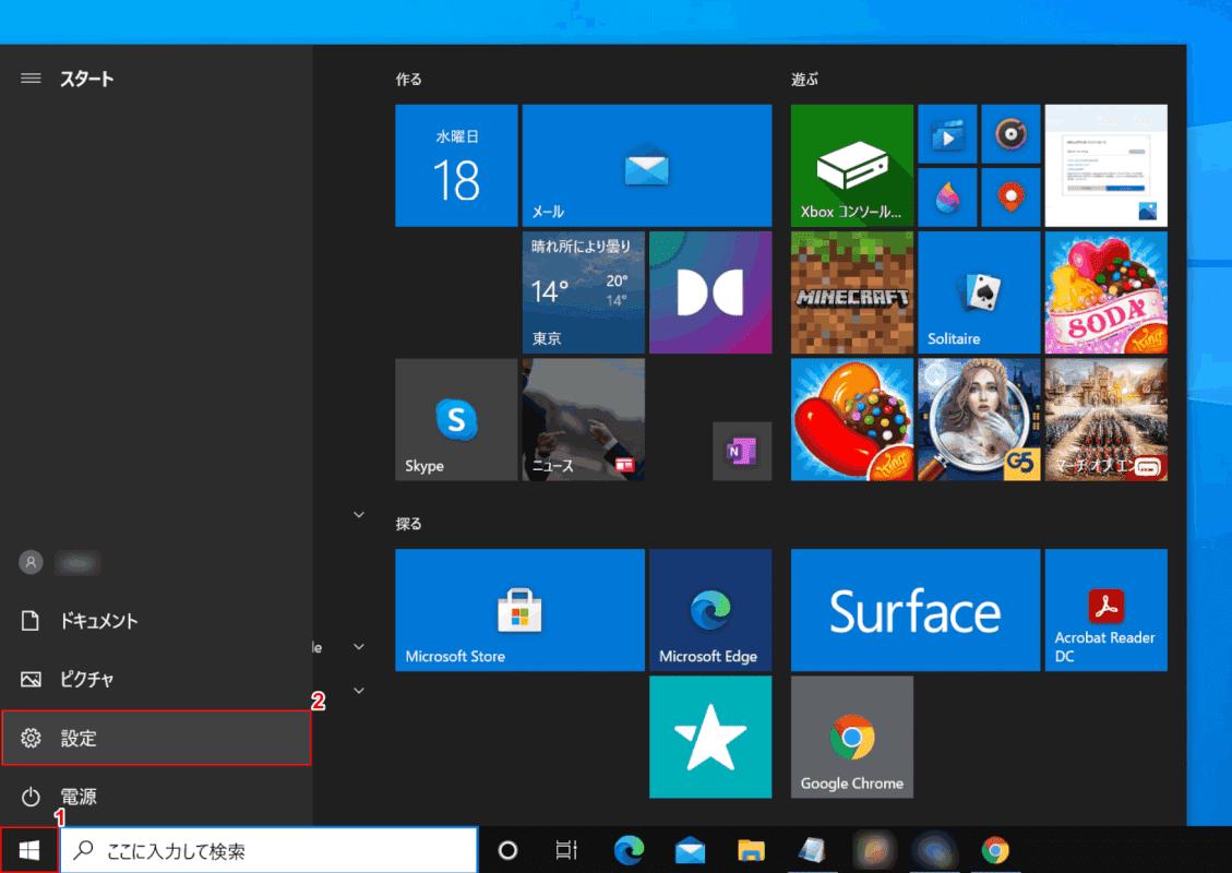 pdf-cannot-be-saved windows スタート