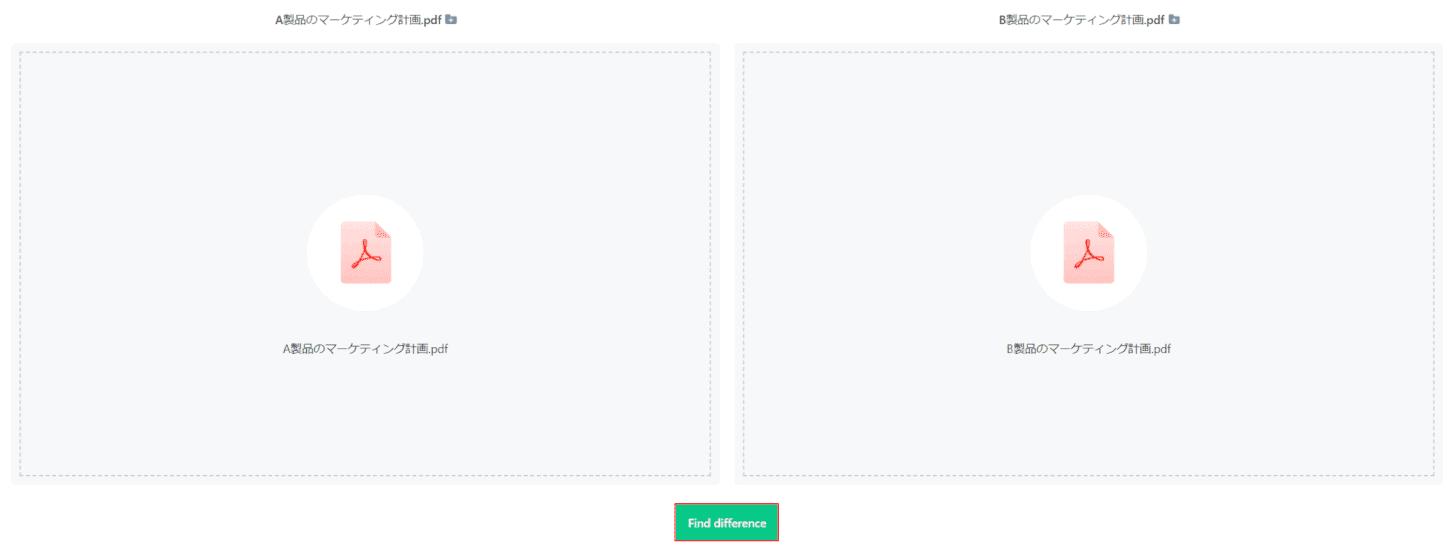 pdf-comparison Diff Checker 比較