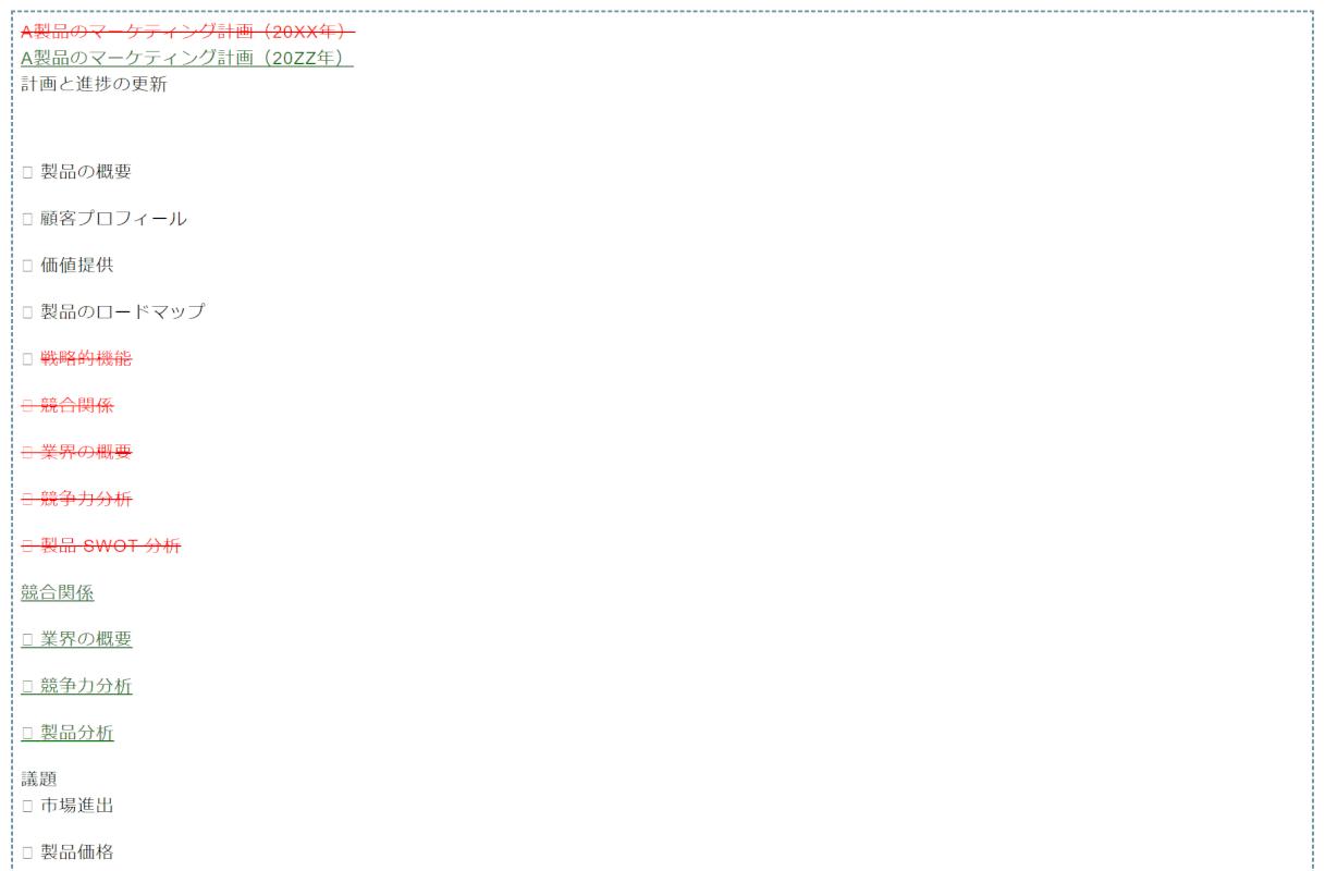 pdf-comparison PDF24 Tools 比較完了