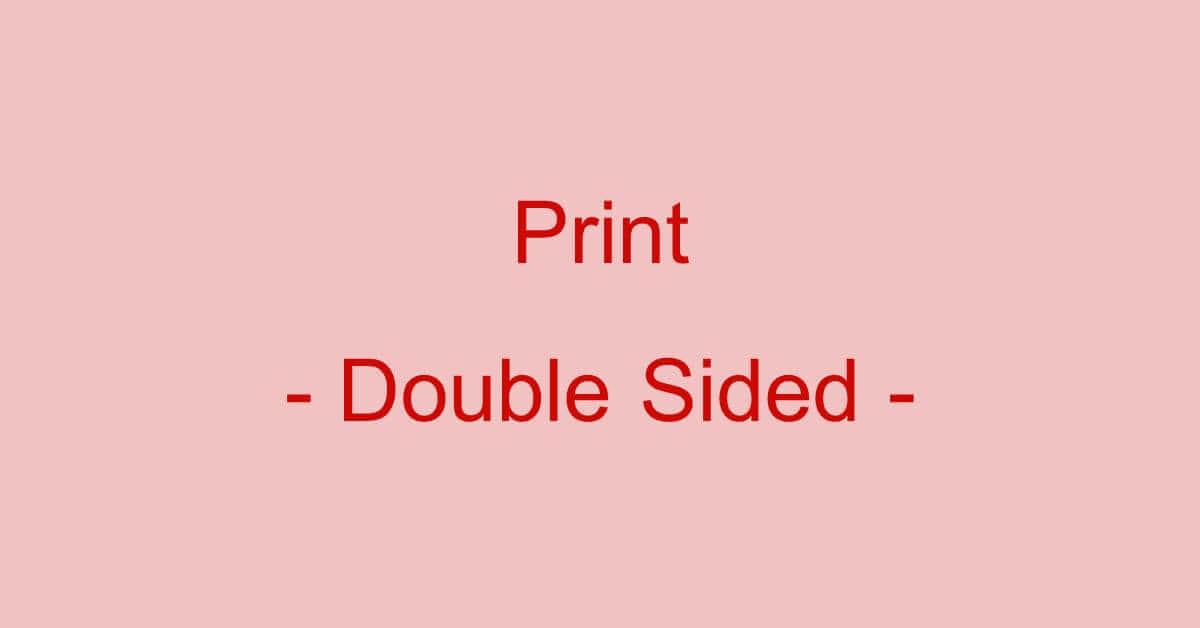 PDFファイルを両面印刷する方法(Windows/Mac別の操作手順)