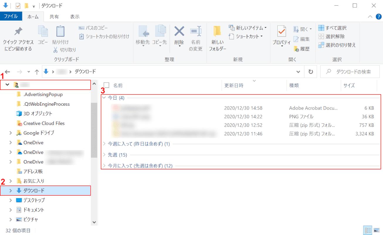 pdf-download ダウンロードフォルダ