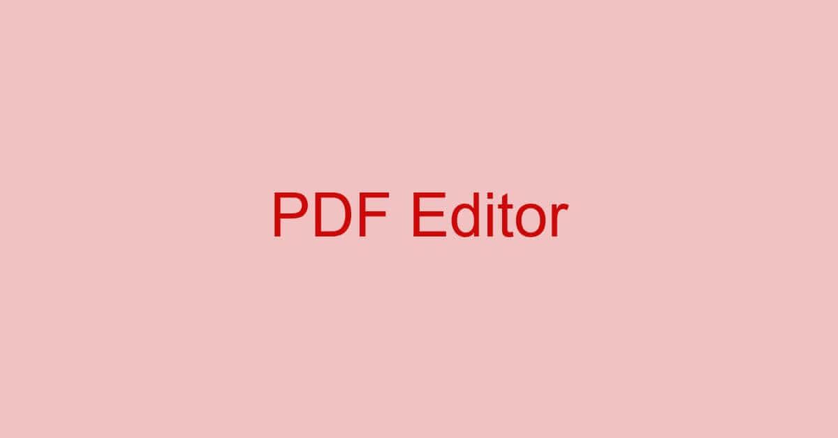PDFに書き込みできるフリーソフト(無料アプリ)のご紹介