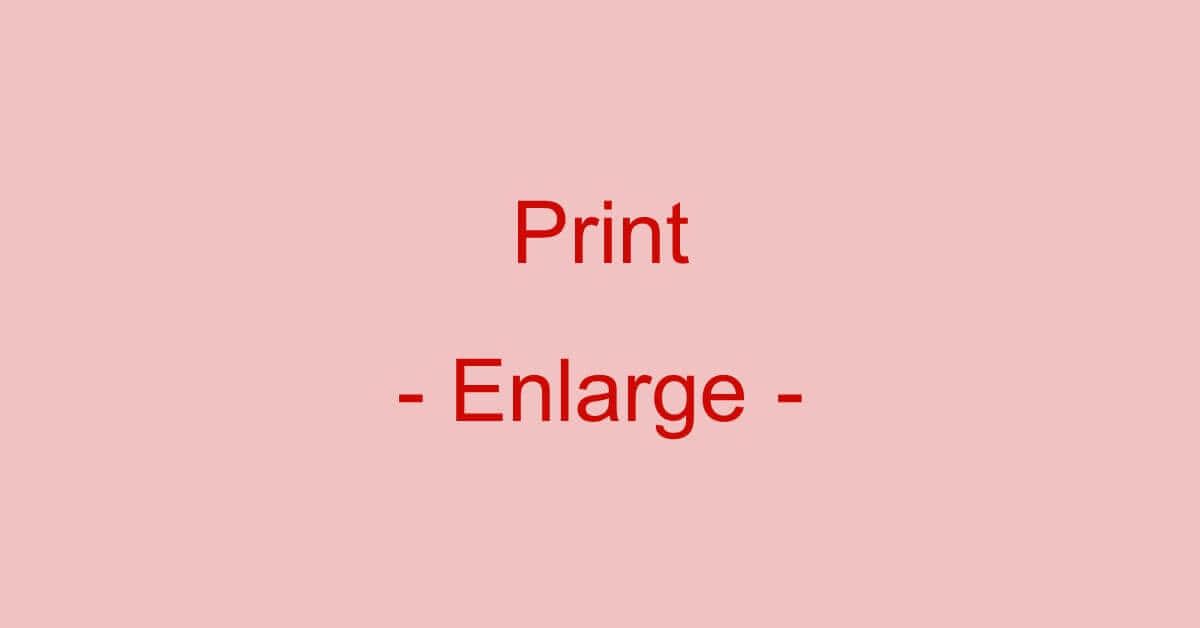 PDFを拡大して印刷する方法