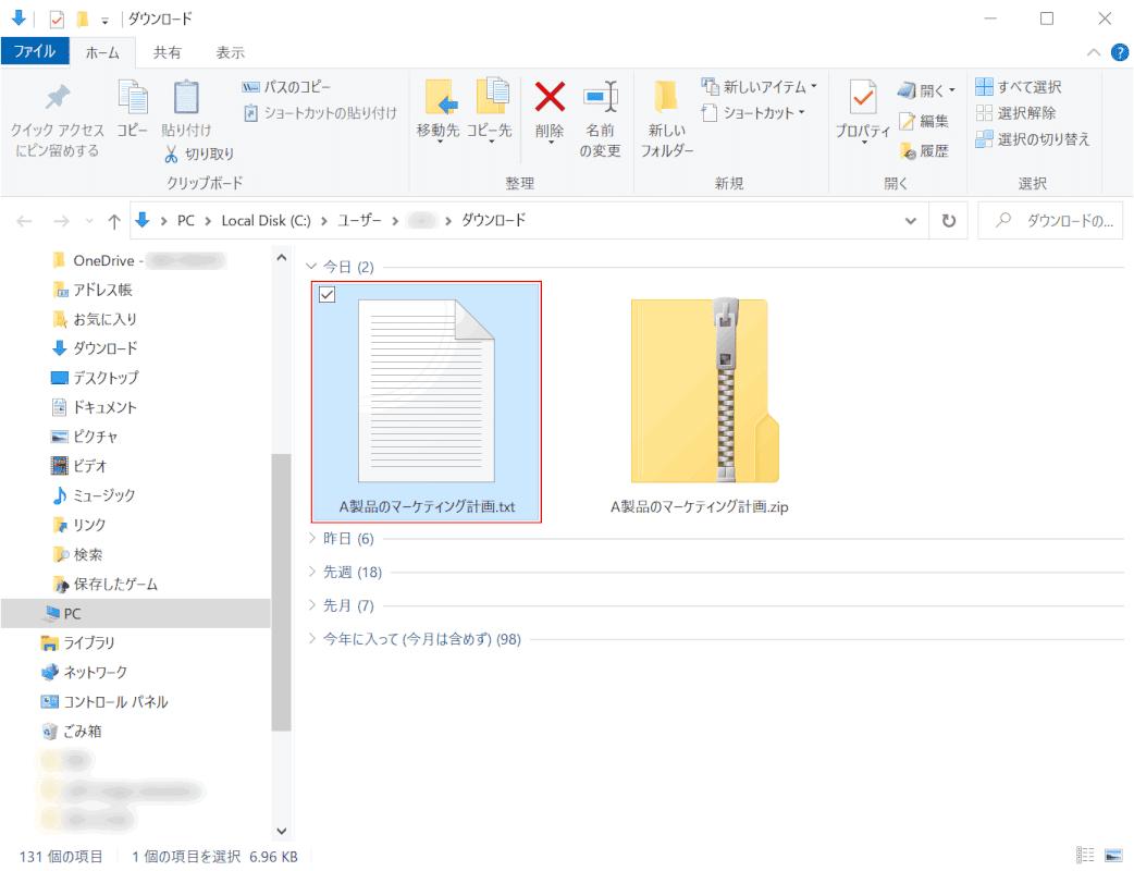 pdf-image-extraction テキスト抽出 ファイルを開く
