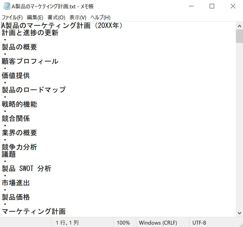 pdf-image-extraction テキスト抽出完了