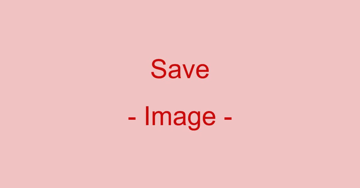 PDFを画像で保存する方法