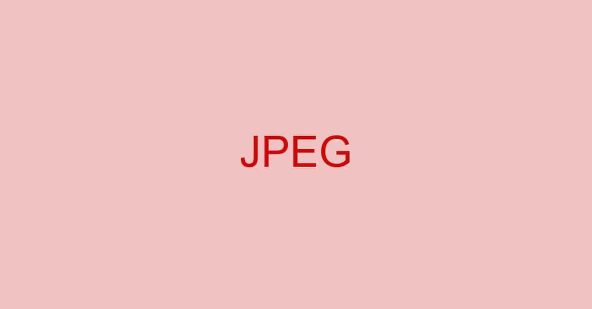 PDFとJPEG(JPG)の変換についての情報まとめ