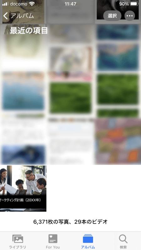 pdf-jpg iLovePDF 保存完了