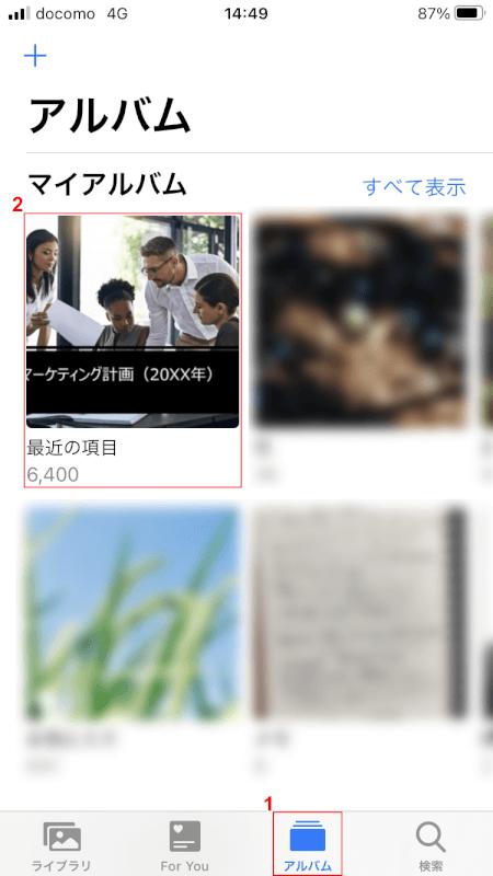 pdf-jpg iLovePDF 最近の項目