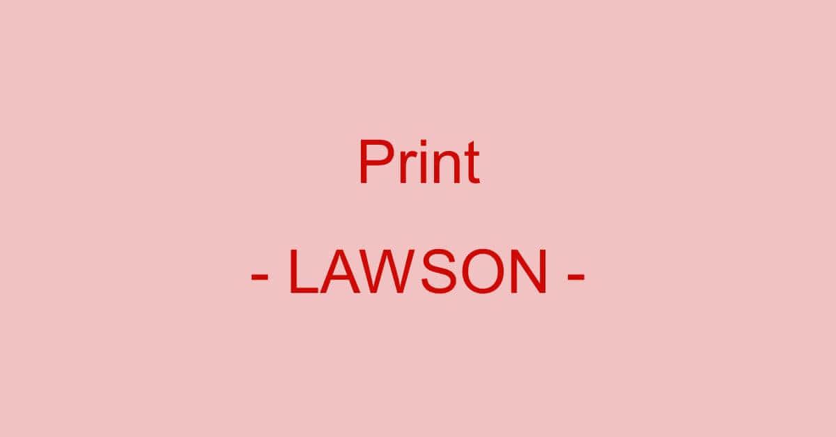 ローソンでPDFファイルを印刷する方法