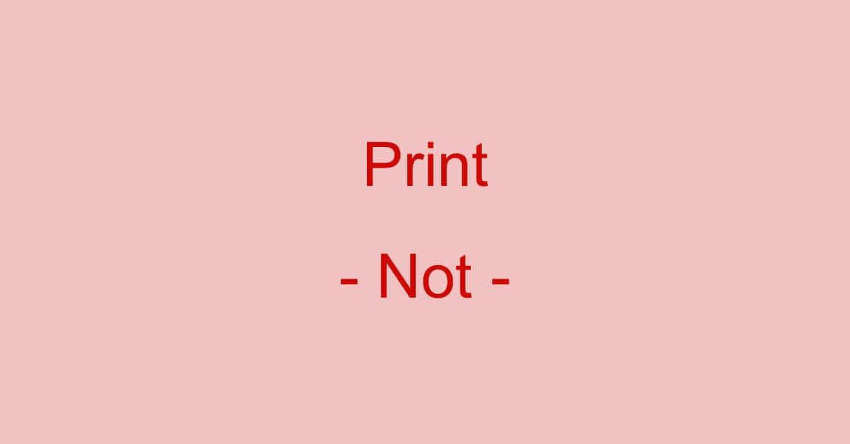 PDFファイルを印刷できない場合の対処方法(Windows 10やスマホ)