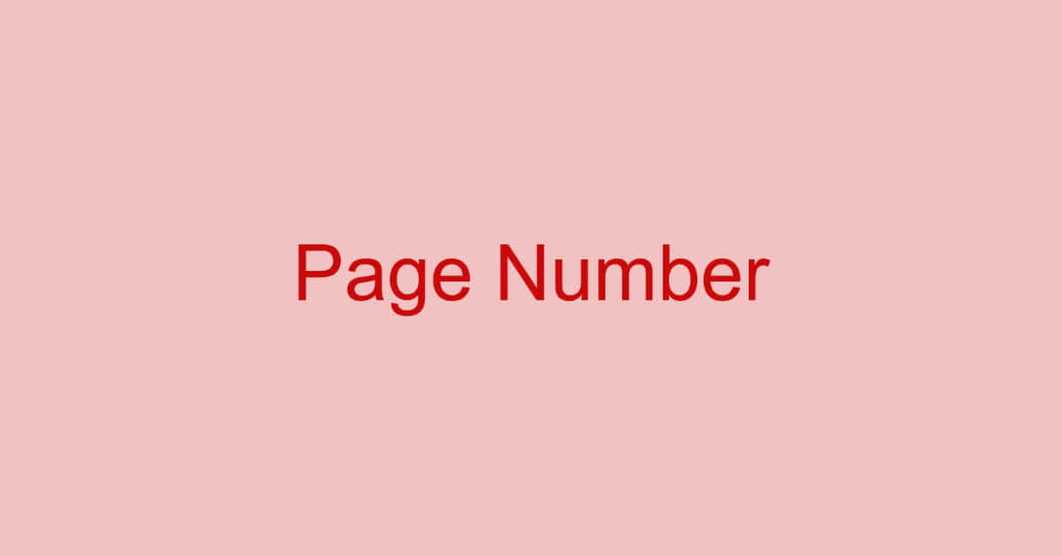 PDFのページ番号に関する情報まとめ(挿入/変更/削除方法含む)