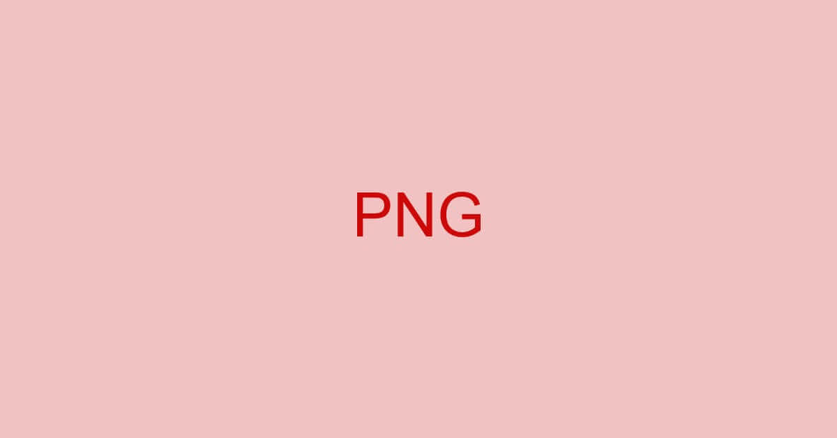 PDFとPNGの変換に関する情報まとめ