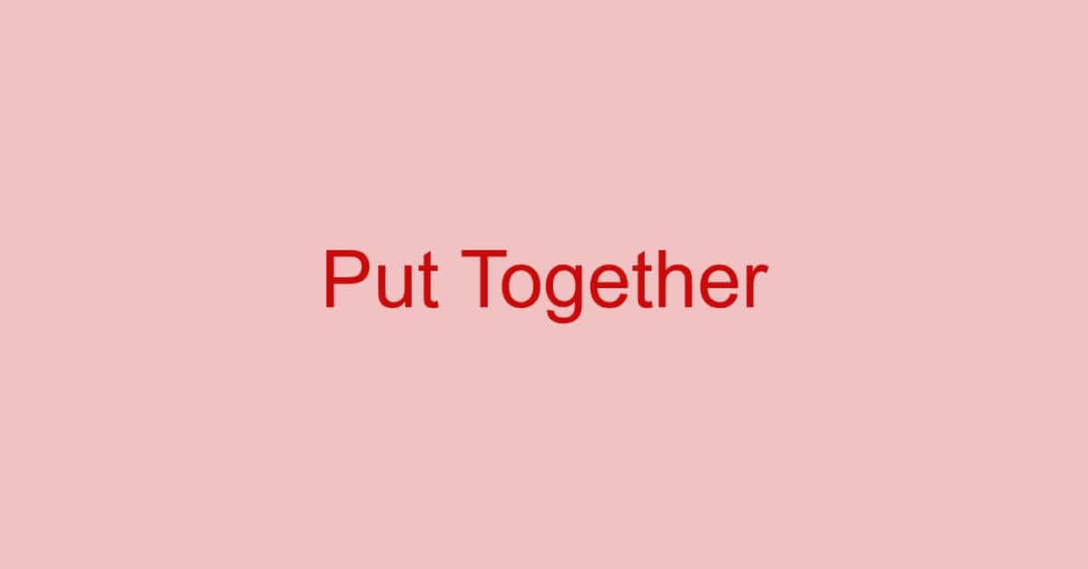 PDFファイルを一つにまとめる方法