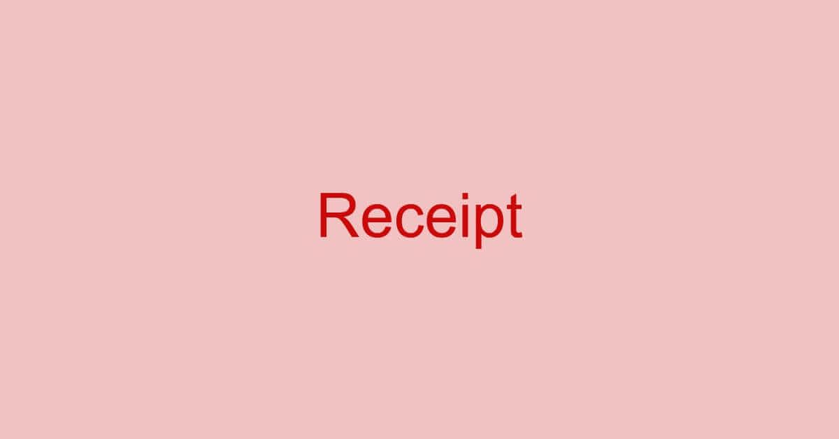 領収書をPDFで保存/作成する方法
