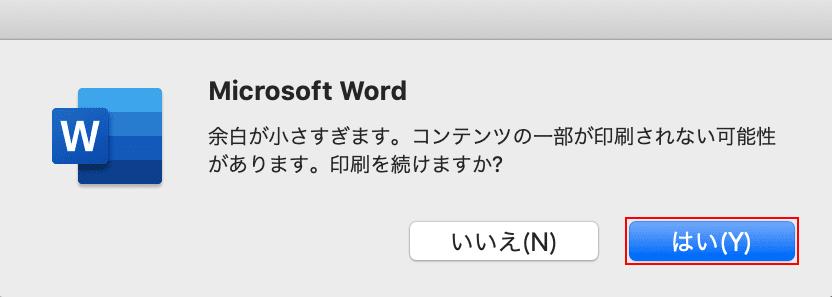 pdf-save mac word はい
