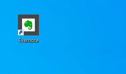 Evernoteを起動
