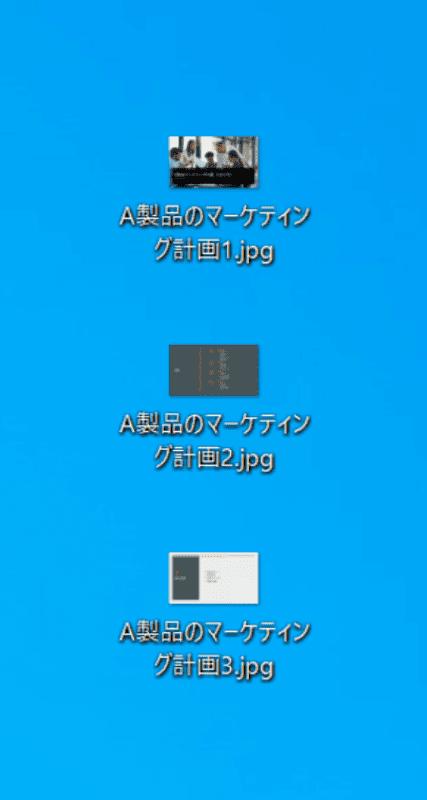 pdf-shaper-free 変換完了