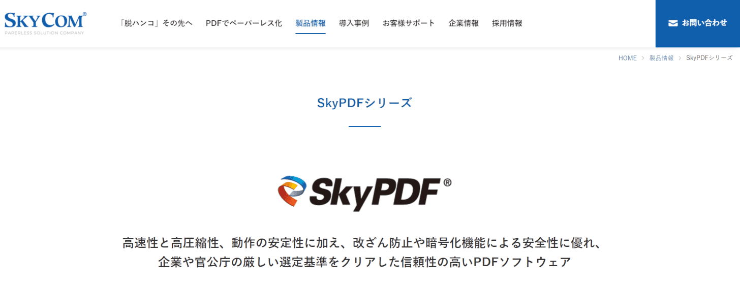 SkyPDF