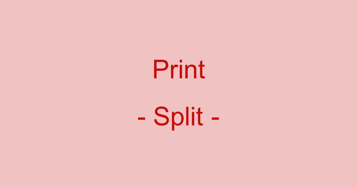 PDFを分割して複数の用紙に印刷する方法(2分割/4分割)