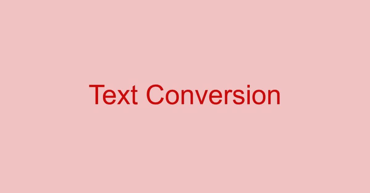 PDFを文字起こししてテキスト化する方法