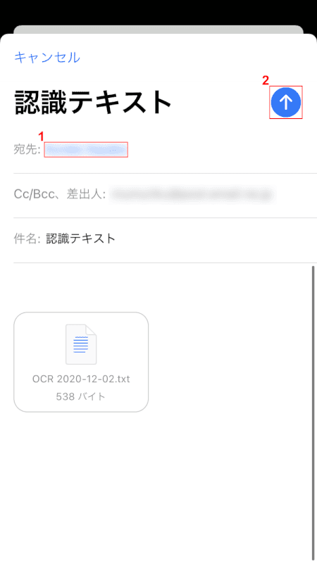 pdf-text-conversion  CamScanner メールで送信