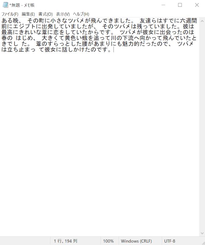 pdf-text-conversion Adobe Acrobat Pro テキスト抽出完了