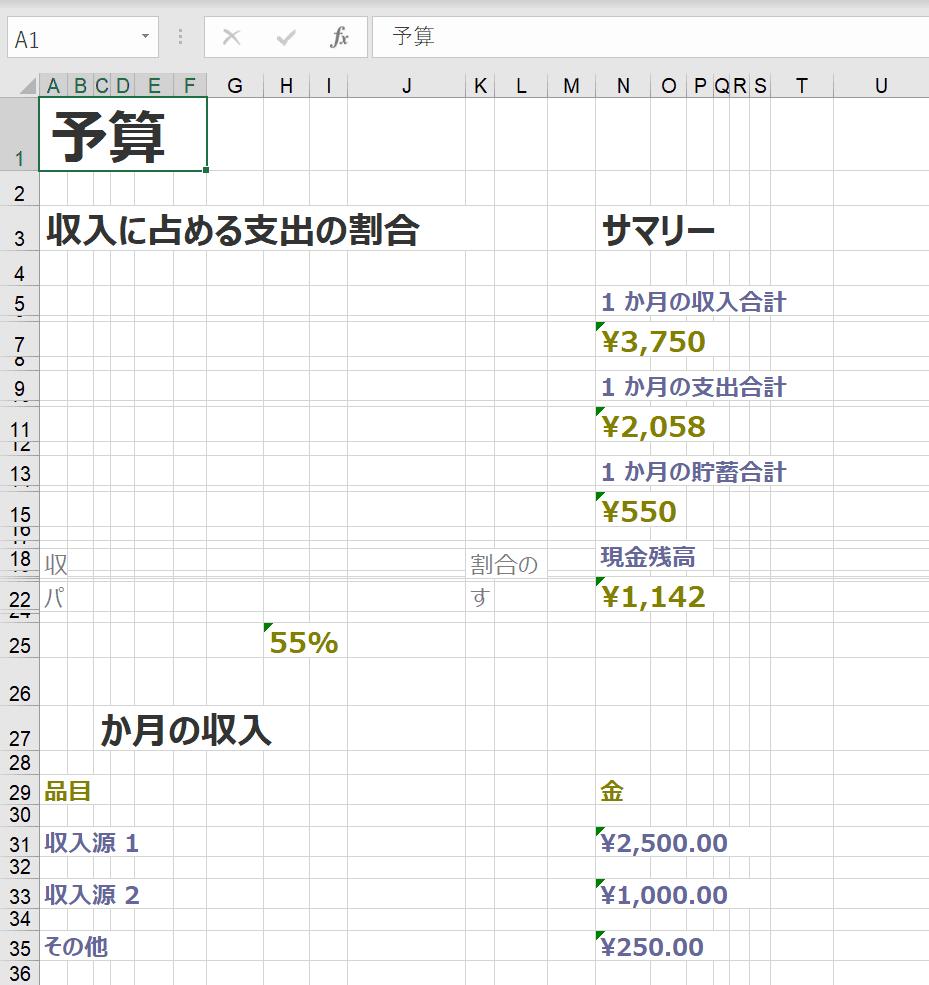 First PDF