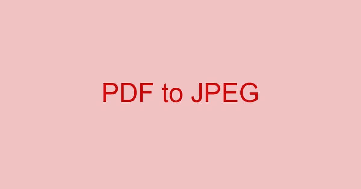 無料でPDFファイルをJPEG(JPG)に変換する方法