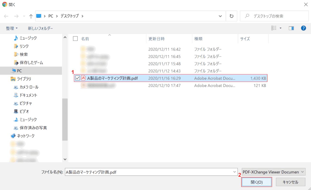 pdf-to-jpeg iLovePDF ファイル選択