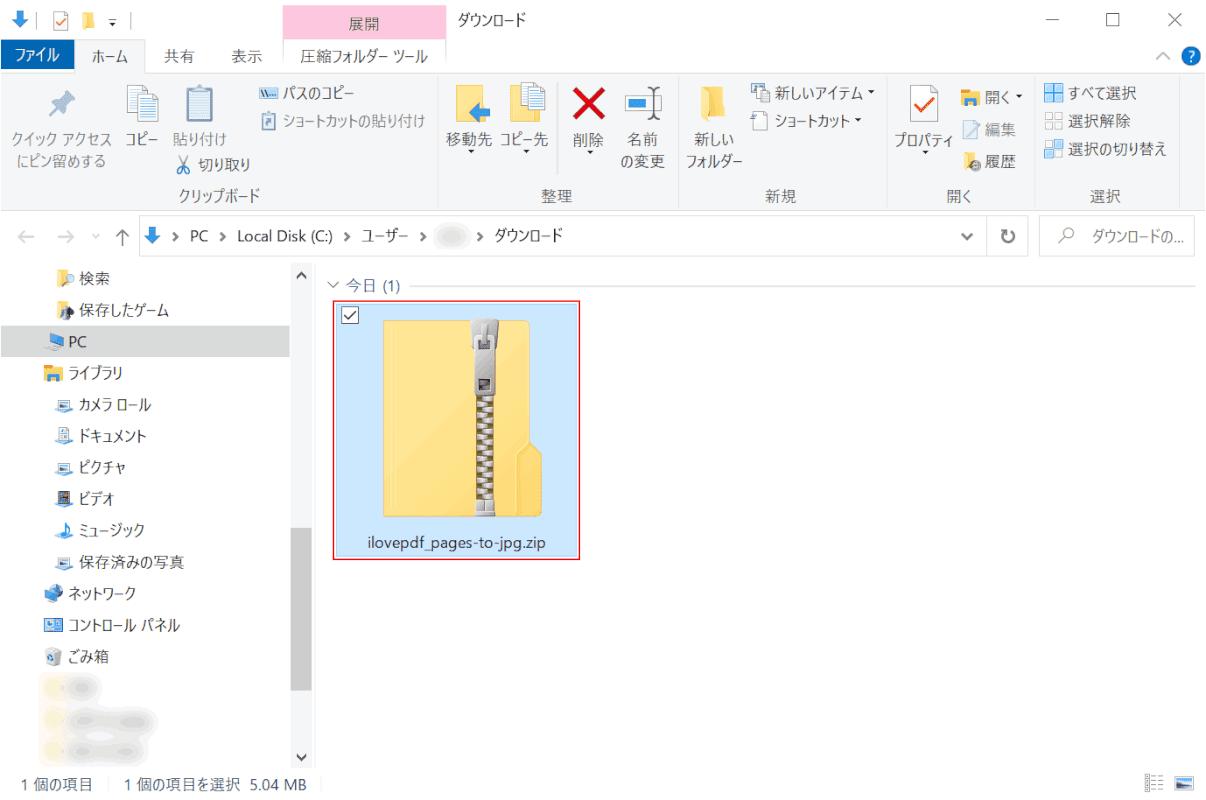 pdf-to-jpeg iLovePDF ファイルを開く