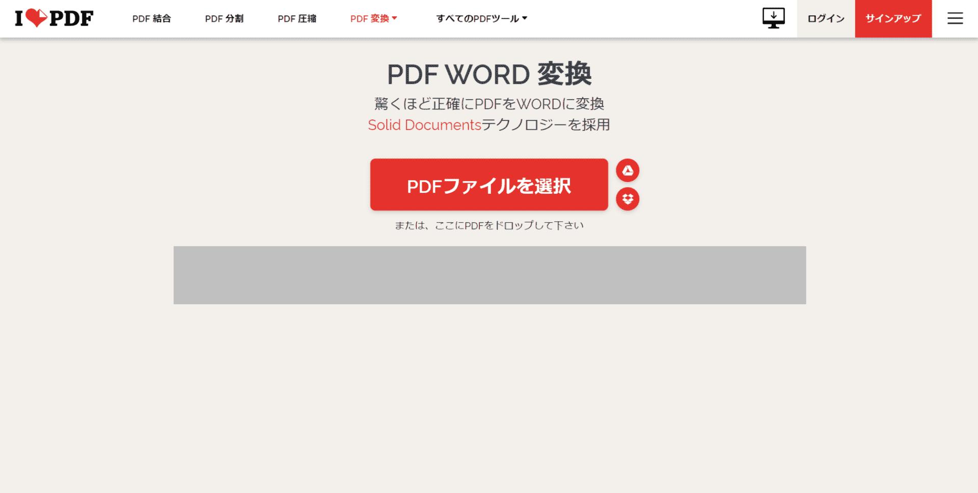 java textファイル pdf 変換