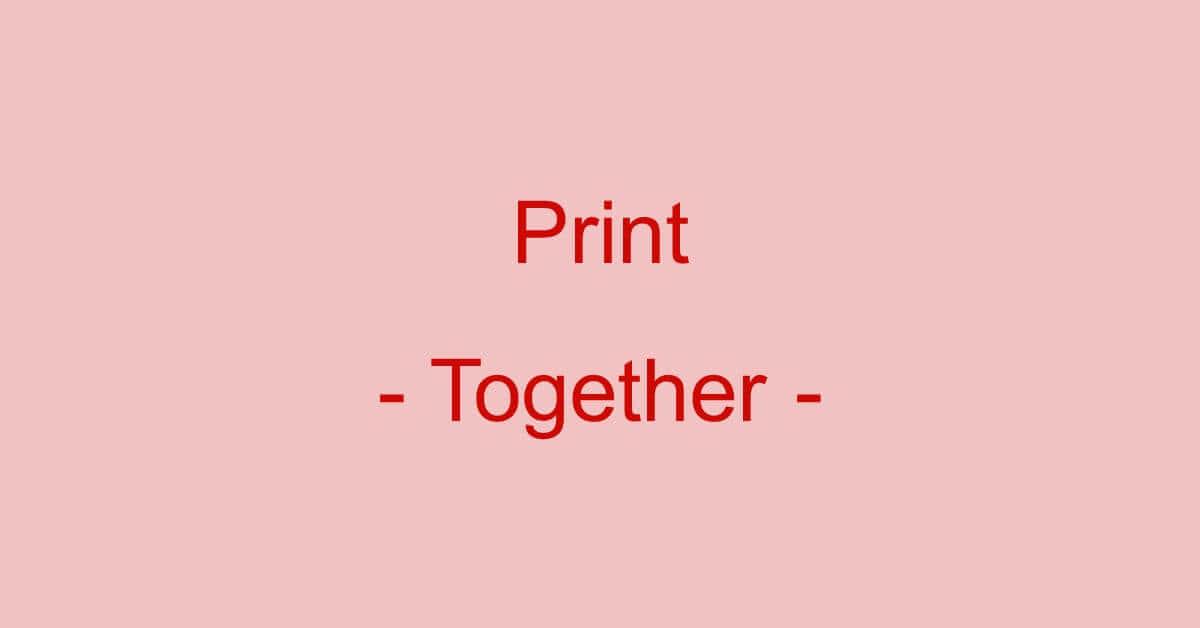 PDFをまとめて印刷する方法