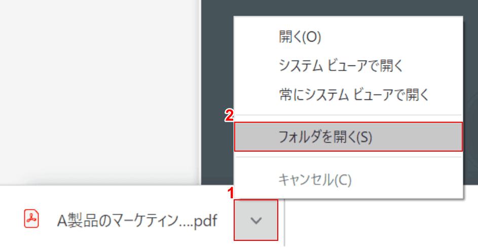 pdf-unlock smallpdf フォルダを開く
