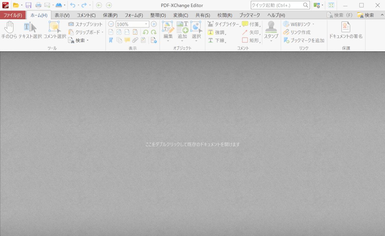 PDF-XChange Editorの起動