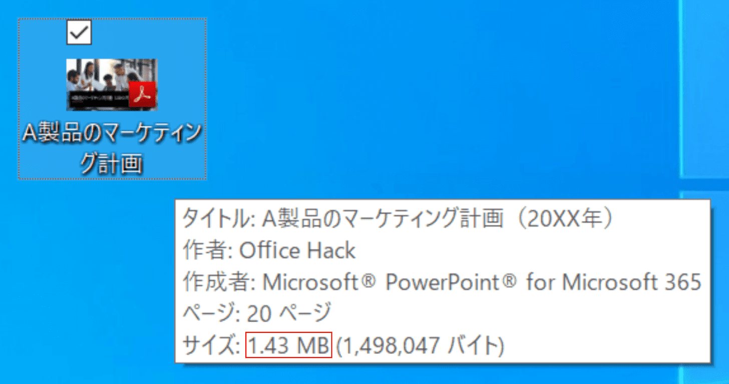 1.43MB