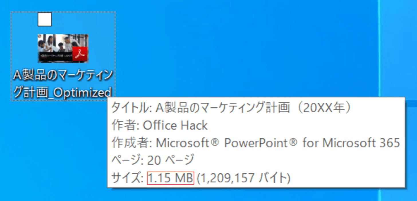 1.15MB
