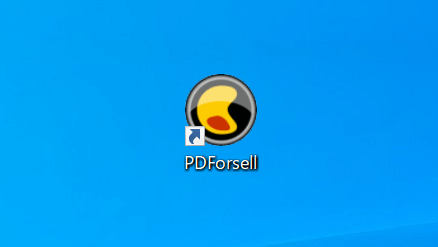 PDForsellアイコンをクリック