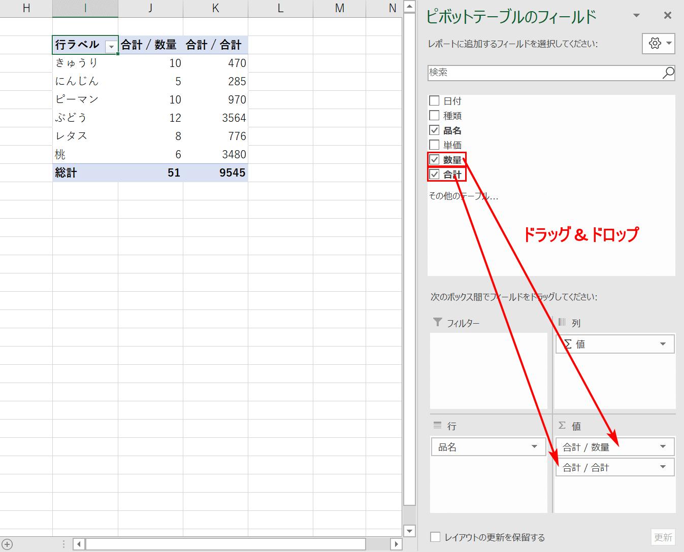 複数 シート テーブル ピボット ピボットテーブルから複数の条件で抽出した結果を、別のセルに転記する「GETPIBOTDATA関数」