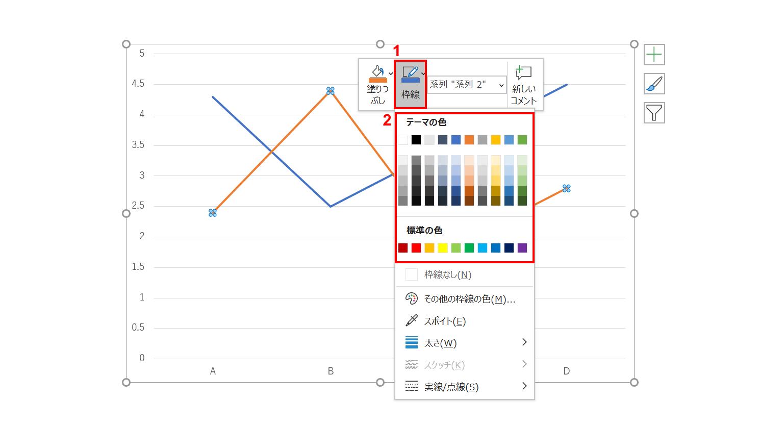 枠線の色を選択