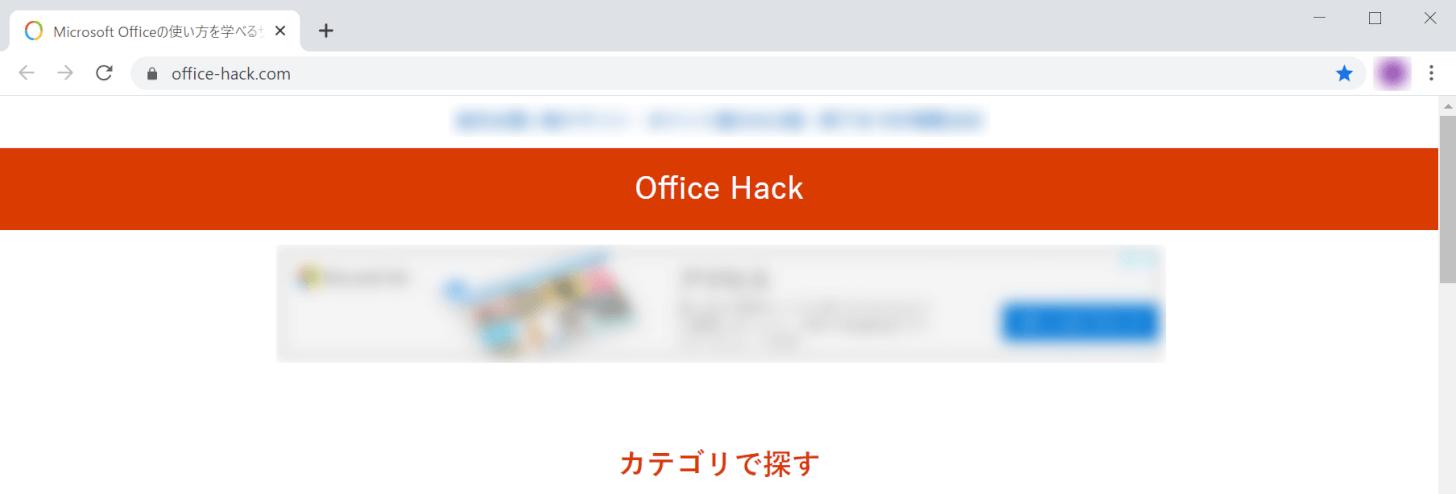 webページの表示