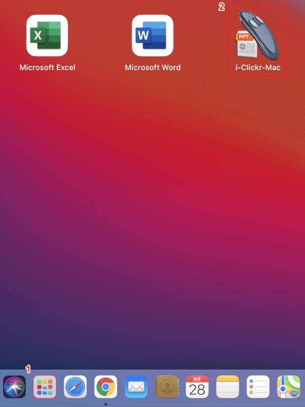 アプリを開く