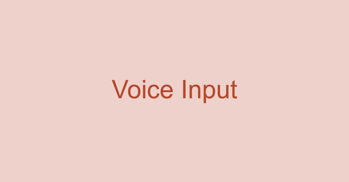 パワーポイントで音声入力する方法