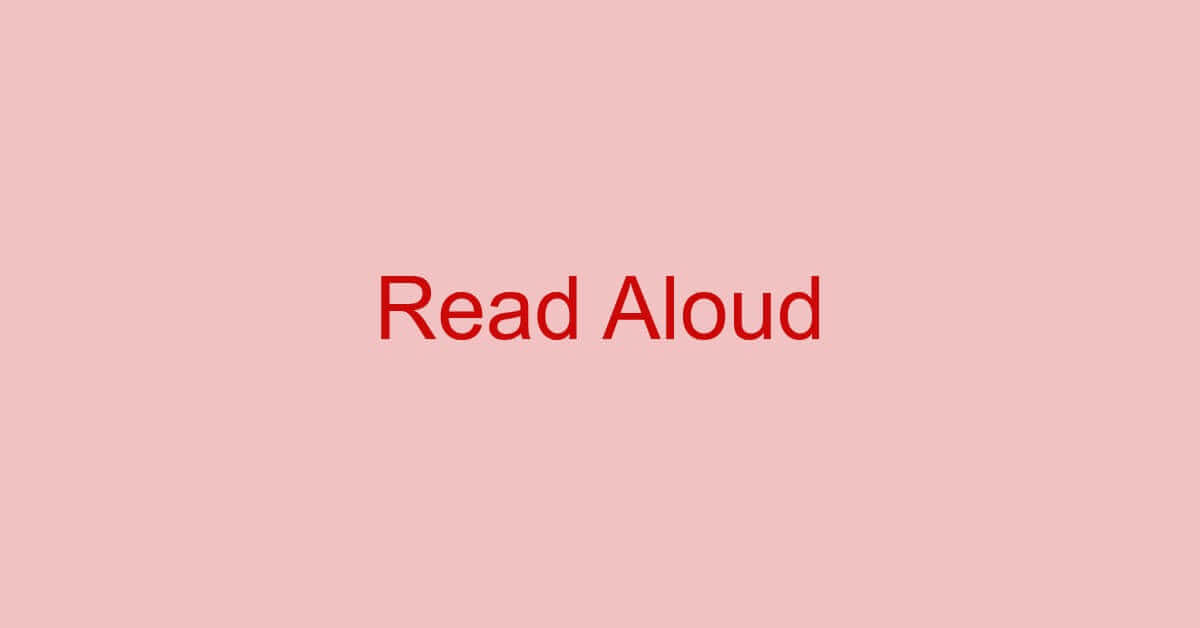 PDFの音声読み上げ機能について(無効化する方法含む)