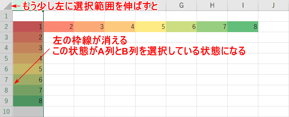 A列とB列を選択