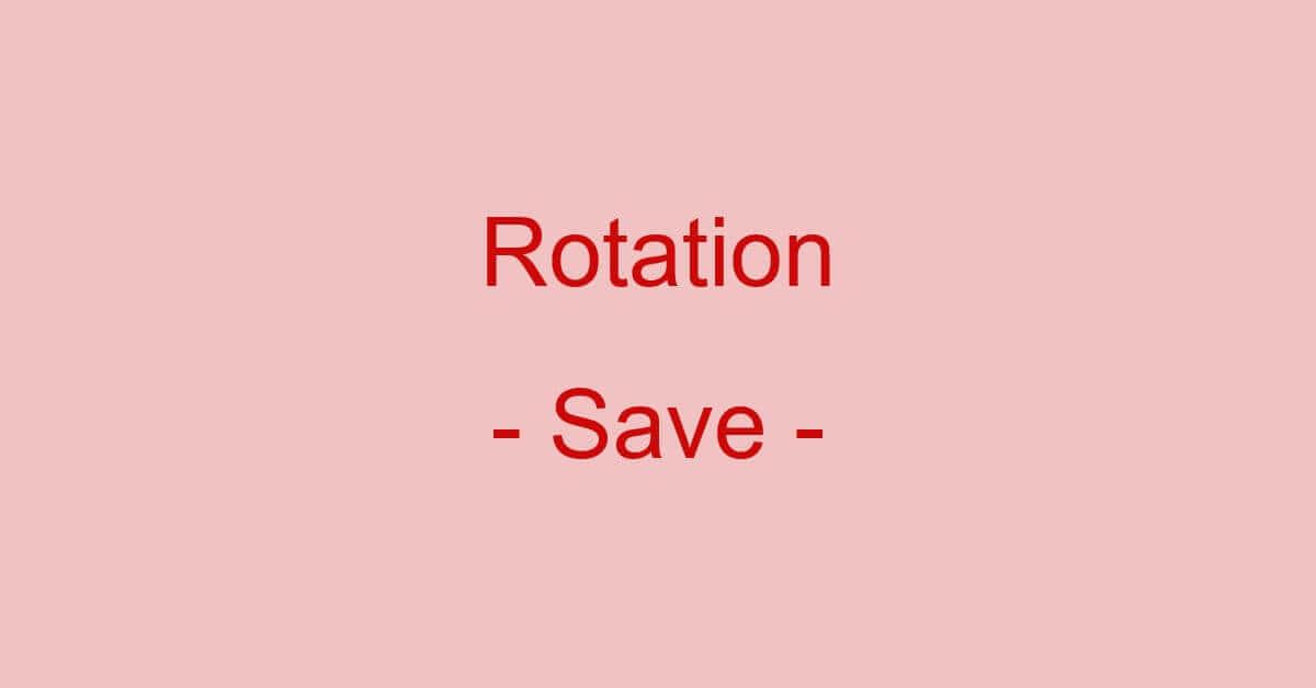 PDFを回転して保存する方法