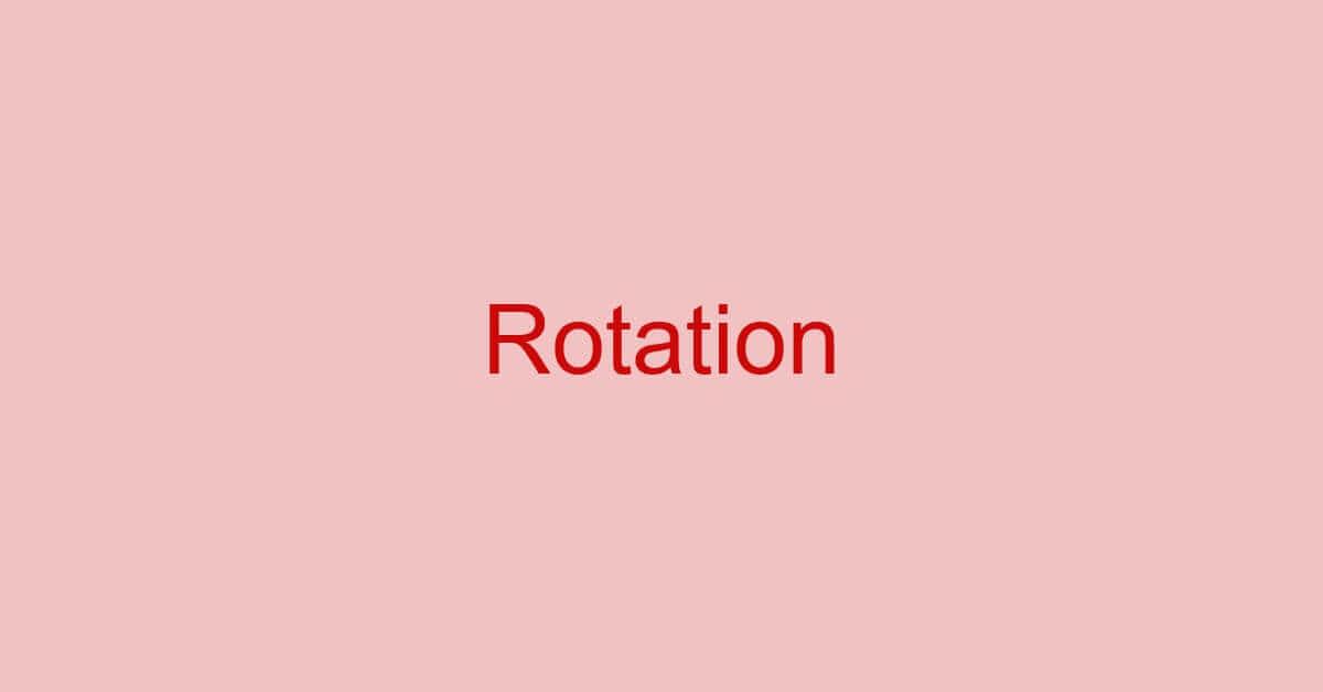 PDFの回転に関する情報まとめ(保存方法含む)