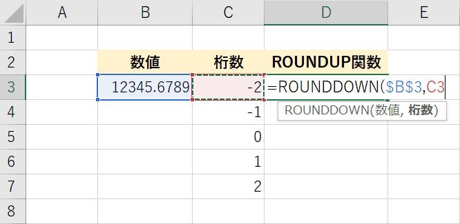 桁数を参照する
