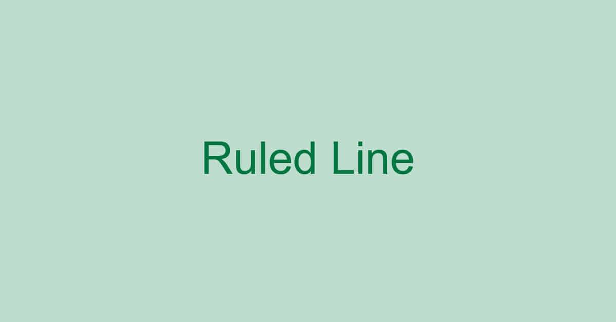 エクセルでの罫線の使い方(印刷で罫線が消える時の対処法など)